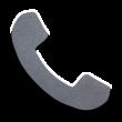 Kontakt, Anrufen Bei Ste-Cra